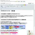 admin_edit